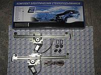 Электростеклоподъемник ВАЗ 2110 реечный (пр-во ДЗС) (2110-610403К-12)