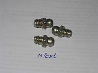Масленка М6х1 прямая (264072-П8)