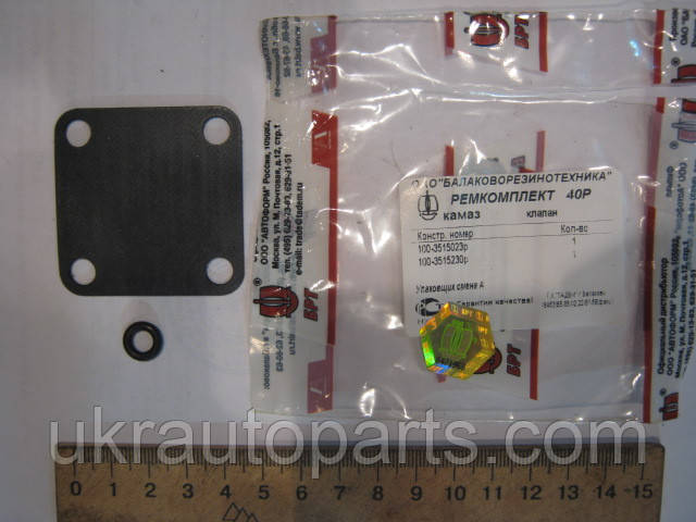Рк клапана защитного КАМАЗ ПАЗ (одинарного БРТ-40Р быстрого оттормаживания) (100.3515000)