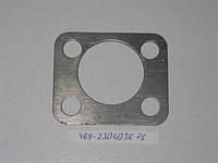 Шайба шкворня УАЗ регулировочная 0,5-0,6мм (GO) прокладка шкворня УАЗ (469-2304036 Р1)