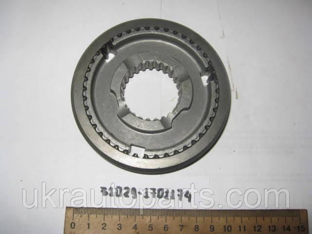 Муфта синхронизатора 1,2, 5-зад.хода со ступицей ГАЗ 3302 с 2003 г. (31029-1701174)