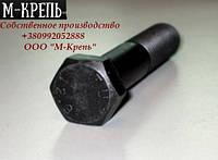 Болты оцинкованные М16 класс прочности 10.9 ГОСТ 7805-70, DIN 933, DIN 931 для закрепления тяжелых ферм