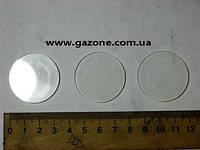 Стекло смотровое в поплавковую камеру карбюратора К-126,135 ГАЗ (К126-1107225)
