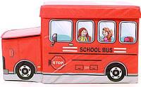 """Пуф для іграшок """"Автобус"""" червоний 55*26*31см складний,м""""яка кришка, витримує вагу до 30кг 80658 Ч"""