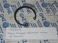 Кольцо стопорное поршневого пальца дв. Cummins ISF 3.8L 3284366 3920691 (3920691)