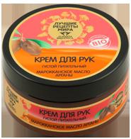 Крем для рук густой Питательный Марокканское масло арганы, Лучшие Рецепты Мира Planeta Organica , 100 мл