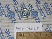 Гайка клина шкворня ГАЗЕЛЬ М10х1,5 (250512-П29)