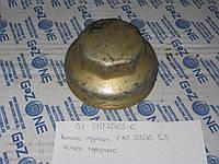 Колпак ступицы ГАЗ 3306 53 колеса переднего (51-3103065-Б)