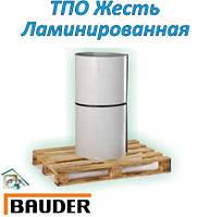 ТПО Жесть ламинированная Баудер ФБ14  1,4мм