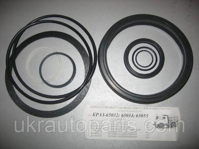 Ремкомплект гидроцилиндра подъема платформы КРАЗ 6510 256Б 2-х цилинд. (ГЦ ПП КРАЗ 6510)