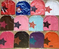 Шапка детская звезда 1003