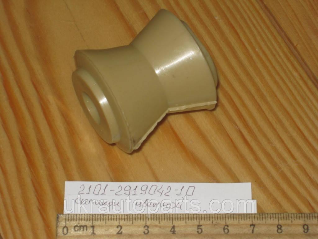 Втулка тяги реактивной ВАЗ 2101-07 (большая) (СИЛИКОН молочный) (GO) (2101-2919042 (СИЛ)молБОЛ)