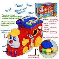 Обучающий паровозик 9155 Joy toy