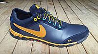 Мужские кожаные сине - желтые кроссовки Nike. Украина