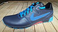 Мужские кожаные синие кроссовки Nike. Украина