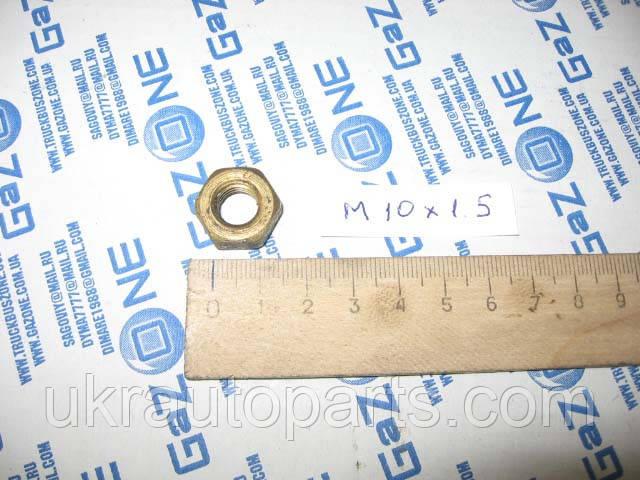 Гайка коллектора М10х1,5 h8мм (ЛАТУНЬ) ключ17 низкая (ЯМЗ 250512-П5) (ГКМ10х1,5Л-17-H8)