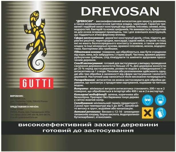 Древосан  1л антисептик для древесины готовый - Оксамит Винница в Виннице