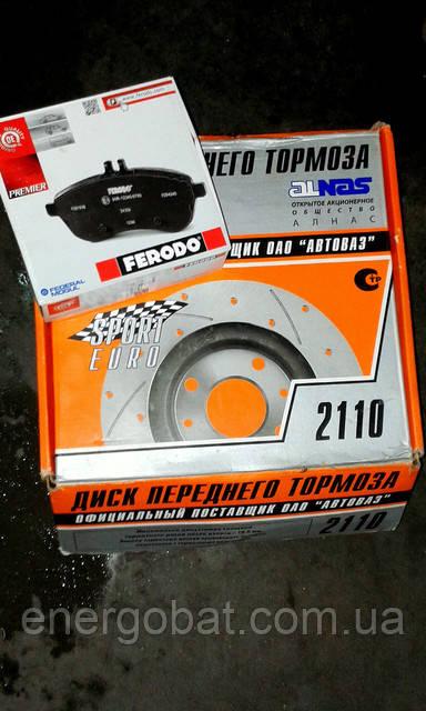 Установка передних тормозных дисков, вентелируемые с прфорацией и насечками фирмы ALNAS на Ваз 2108-2110-2115