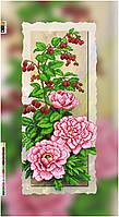 """Схема для вышивки бисером на подрамнике (холст) """"Розы и малина"""""""