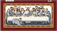 """Схема для вышивки бисером на подрамнике (холст) икона """"Тайная вечеря"""" (серебро)"""