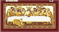 """Схема для вышивки бисером на подрамнике (холст) икона """"Тайная вечеря"""" (золото)"""