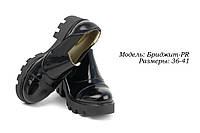 Женские туфли фабрика, фото 1