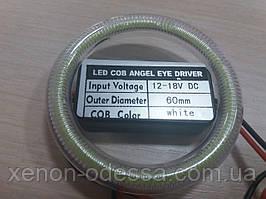 Светодиодные кольца Ангельские Глазки LED COB 60 мм /  Angel Eyes Ring LED COB 60 mm