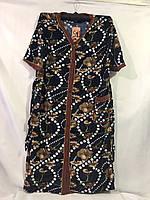 Женский халат велюровый S-11, фото 1