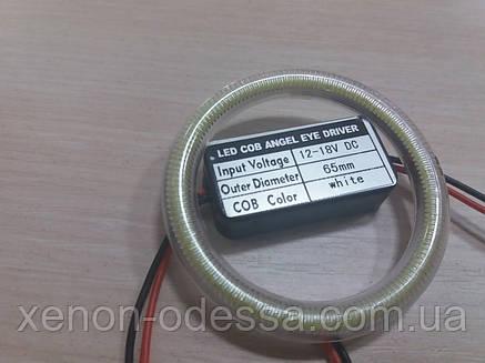Светодиодные кольца Ангельские Глазки LED COB 65 мм /  Angel Eyes Ring LED COB 65 mm, фото 2