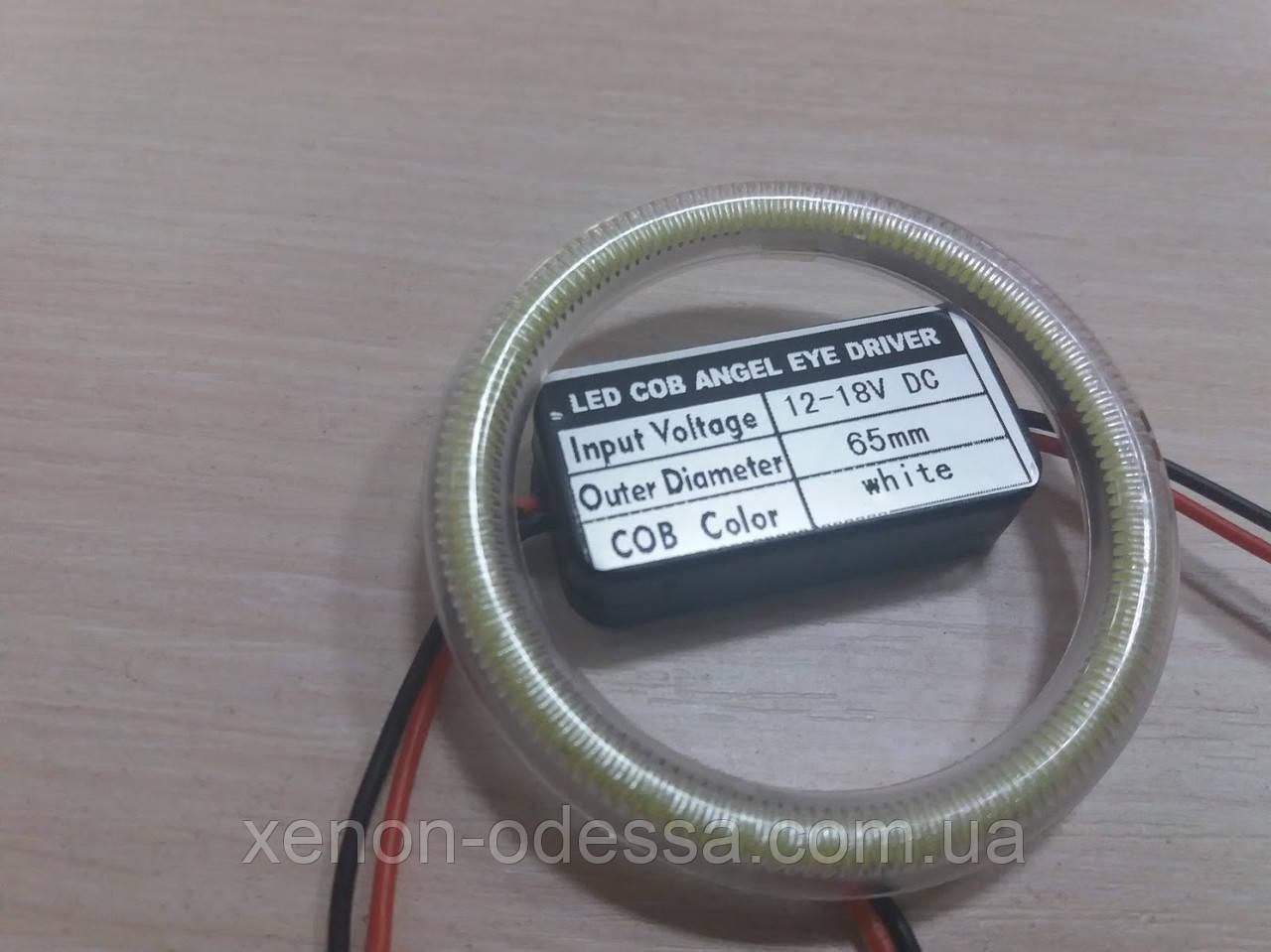 Светодиодные кольца Ангельские Глазки LED COB 65 мм /  Angel Eyes Ring LED COB 65 mm