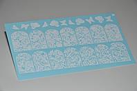 Белый слайдер-дизайн №59