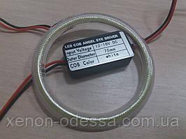 Светодиодные кольца Ангельские Глазки LED COB 75 мм /  Angel Eyes Ring LED COB 75 mm