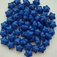 Сургуч порционный для печати декоративный, синий