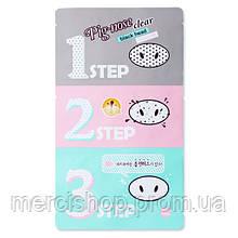 Набор для удаления черных точек Holika Holika Pig-Nose Clear Black Head Kit