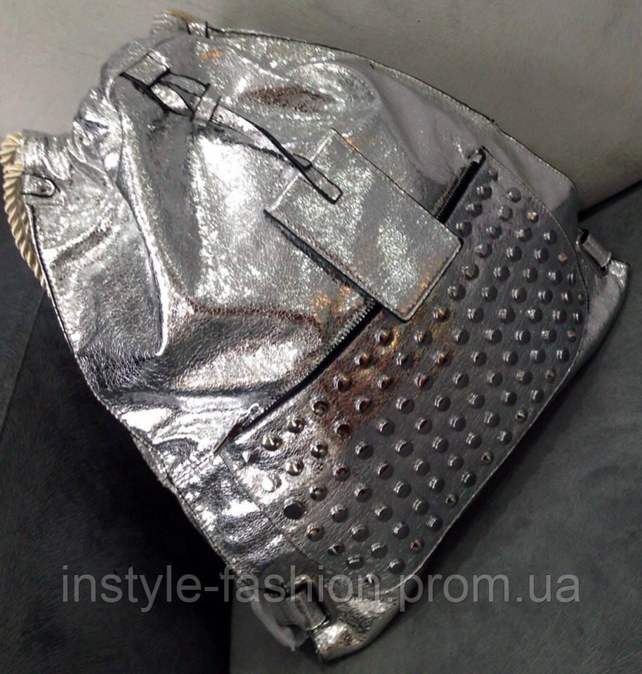 Рюкзак серебрянный