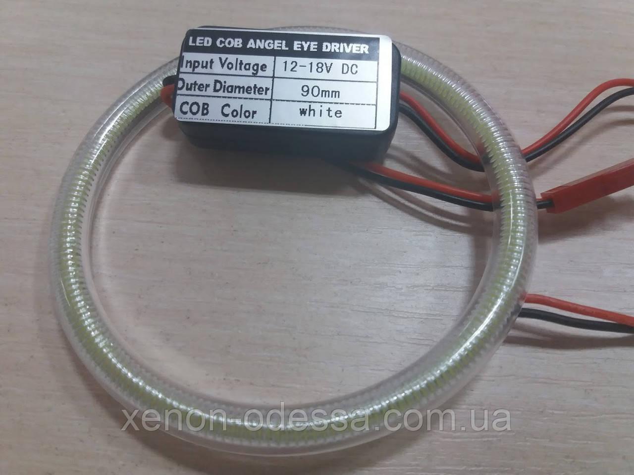 Светодиодные кольца Ангельские Глазки LED COB 90 мм /  Angel Eyes Ring LED COB 90 mm