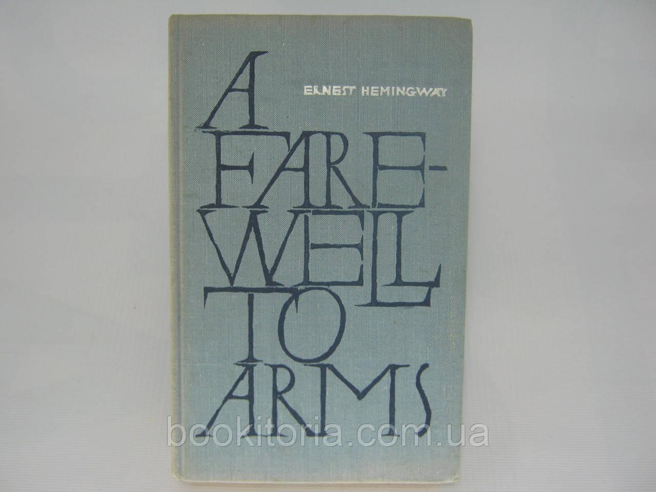 Hemingway E. A farewell to Warms (б/у).