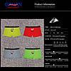 Мужские Боксеры (Без коробочки) Стрейчевые Марка «GAHAN» АРТ.GH-1207