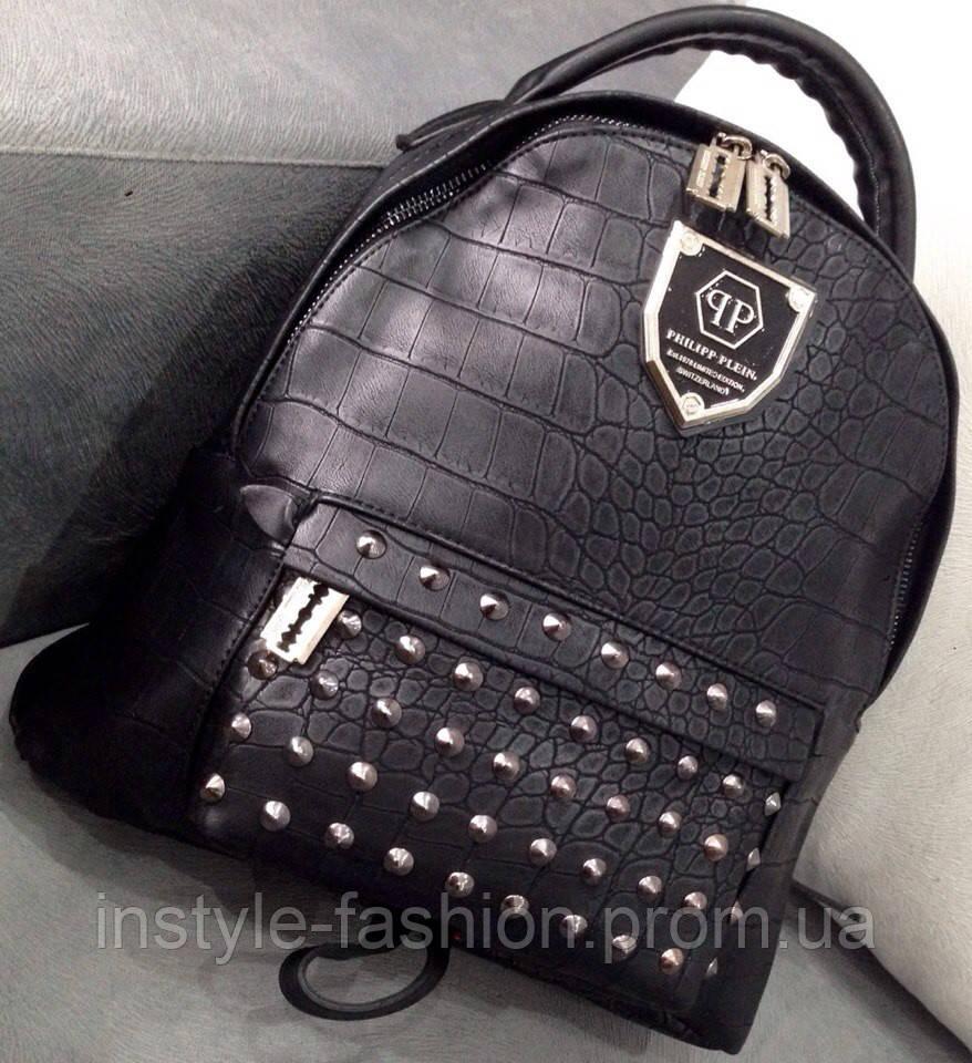 Рюкзак Philipp Plein черный