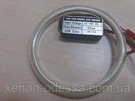 Светодиодные кольца Ангельские Глазки LED COB 95 мм /  Angel Eyes Ring LED COB 95 mm, фото 2