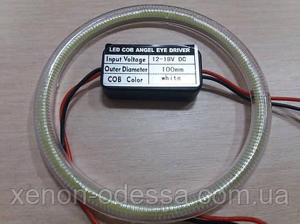 Светодиодные кольца Ангельские Глазки LED COB 100 мм /  Angel Eyes Ring LED COB 100 mm, фото 2