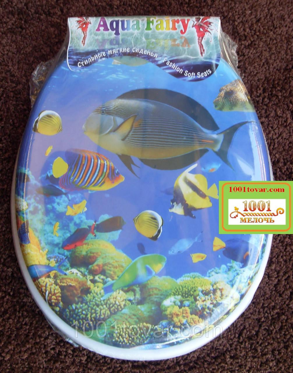 """Сиденье мягкое с крышкой для унитаза Aqua Fairy """"Аквариум"""""""