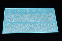 Белый слайдер-дизайн №93