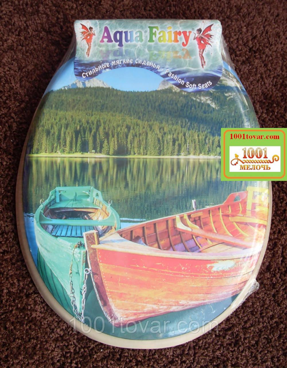 """Сиденье мягкое с крышкой для унитаза Aqua Fairy """"Две лодки"""""""