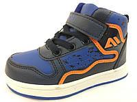 Детская спортивная обувь.Высокие кроссовки ТМ Tom.M(разм. с 31 по 36)