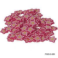Фимо нарезка красный цветок с желтой серединкой
