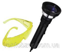 Течеискатель УФ Mastercool (мини-лампа LED)