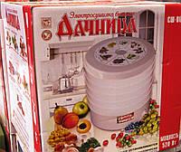 Сушка для фруктов и овощей Дачница