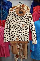Цветная махровая пижама