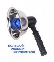 Синяя лампа D 180 (рефлектор Минина) большой размер отражателя